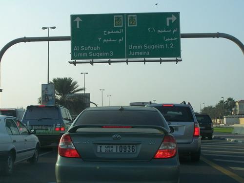 DubaiMacet